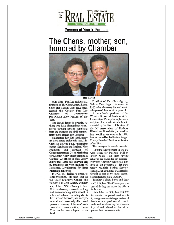 The Chen Agency